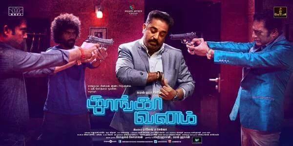 Thoongavanam-Movie-Poster