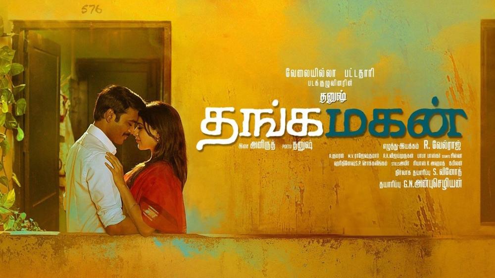 Thangamagan-movie-poster