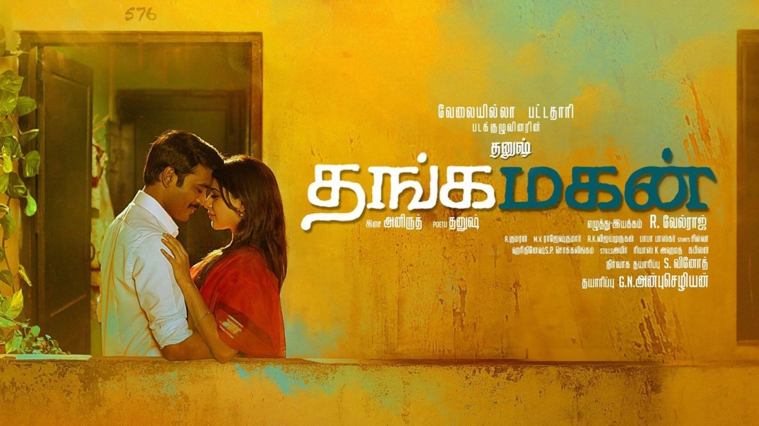 Thangamagan-movie-poster